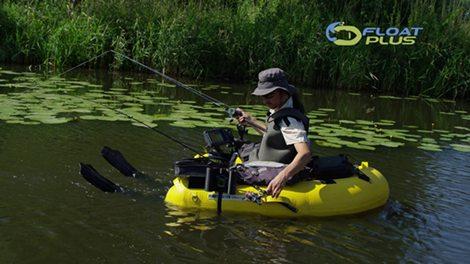 Floatplus vanaf nu verkrijgbaar bij Fish Inn