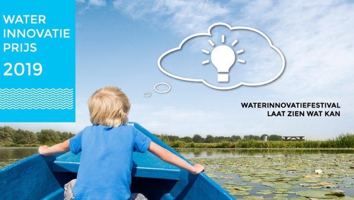 Inschrijving Waterinnovatieprijs 2019 geopend